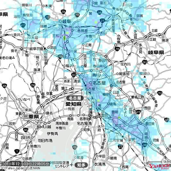 名古屋の天気(雨) 降水強度: 5.25(mm/h)  2018年12月03日 22時05分の雨雲 https://t.co/cYrRU9sV0H #雨雲bot #bot https://t.co/PvFIsq7RPj