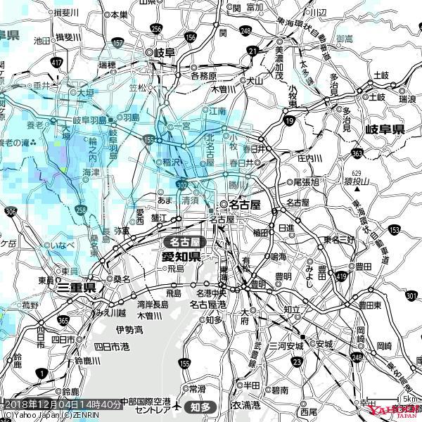 名古屋の天気(雨) 降水強度: 0.55(mm/h)  2018年12月04日 14時40分の雨雲 https://t.co/cYrRU9sV0H #雨雲bot #bot https://t.co/Mv6SIjltc4