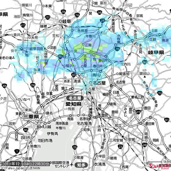 名古屋の天気(雨) 降水強度: 1.45(mm/h)  2018年12月04日 22時30分の雨雲 https://t.co/cYrRU9sV0H #雨雲bot #bot https://t.co/jCKNVuHsLG