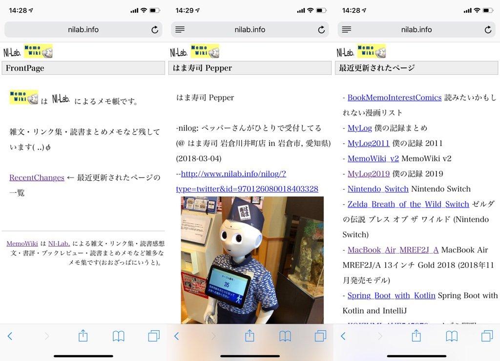 MemoWiki v2 を更新。ブラケットネーム [[MemoWiki]] をリンク化。最近更新されたページ RecentChanges を表示。URLが画像の場合は画像埋め込み。FrontPage の内容を整理。  FrontPage (FrontPage - MemoWiki v2) https://t.co/5xwuxydm5v https://t.co/pvg2F9Dw1V