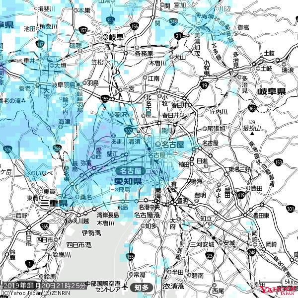名古屋の天気(雨) 降水強度: 5.75(mm/h)  2019年01月20日 21時25分の雨雲 https://t.co/cYrRU9sV0H #雨雲bot #bot https://t.co/V1Hv48xrGG