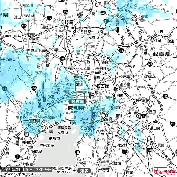 名古屋の天気(雨) 降水強度: 2.38(mm/h)  2019年01月20日 22時25分の雨雲 https://t.co/cYrRU9sV0H #雨雲bot #bot https://t.co/qqCwa3lx9G
