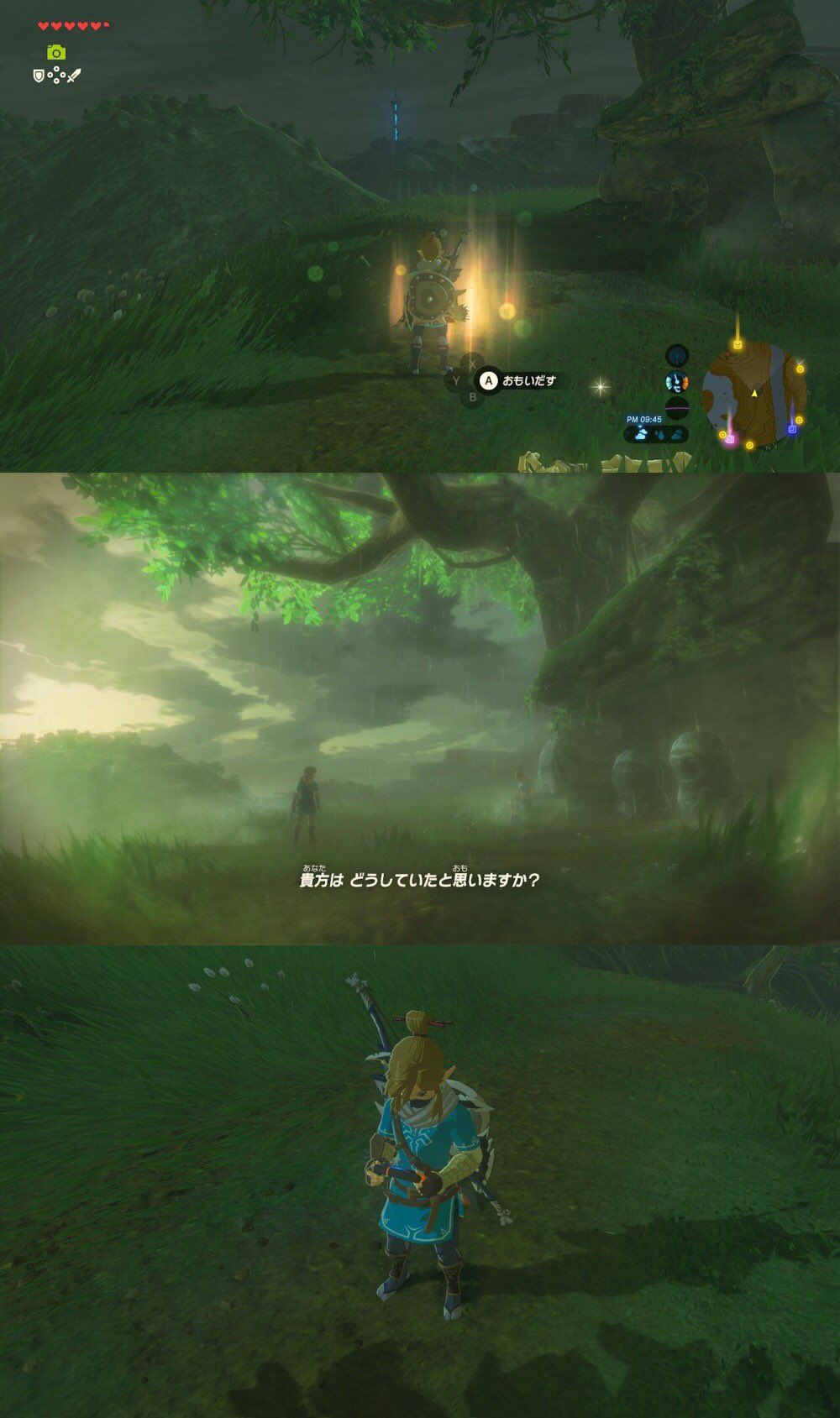 おもいだす #ゼルダの伝説 #BreathoftheWild #NintendoSwitch https://t.co/ztIIAPVOnF