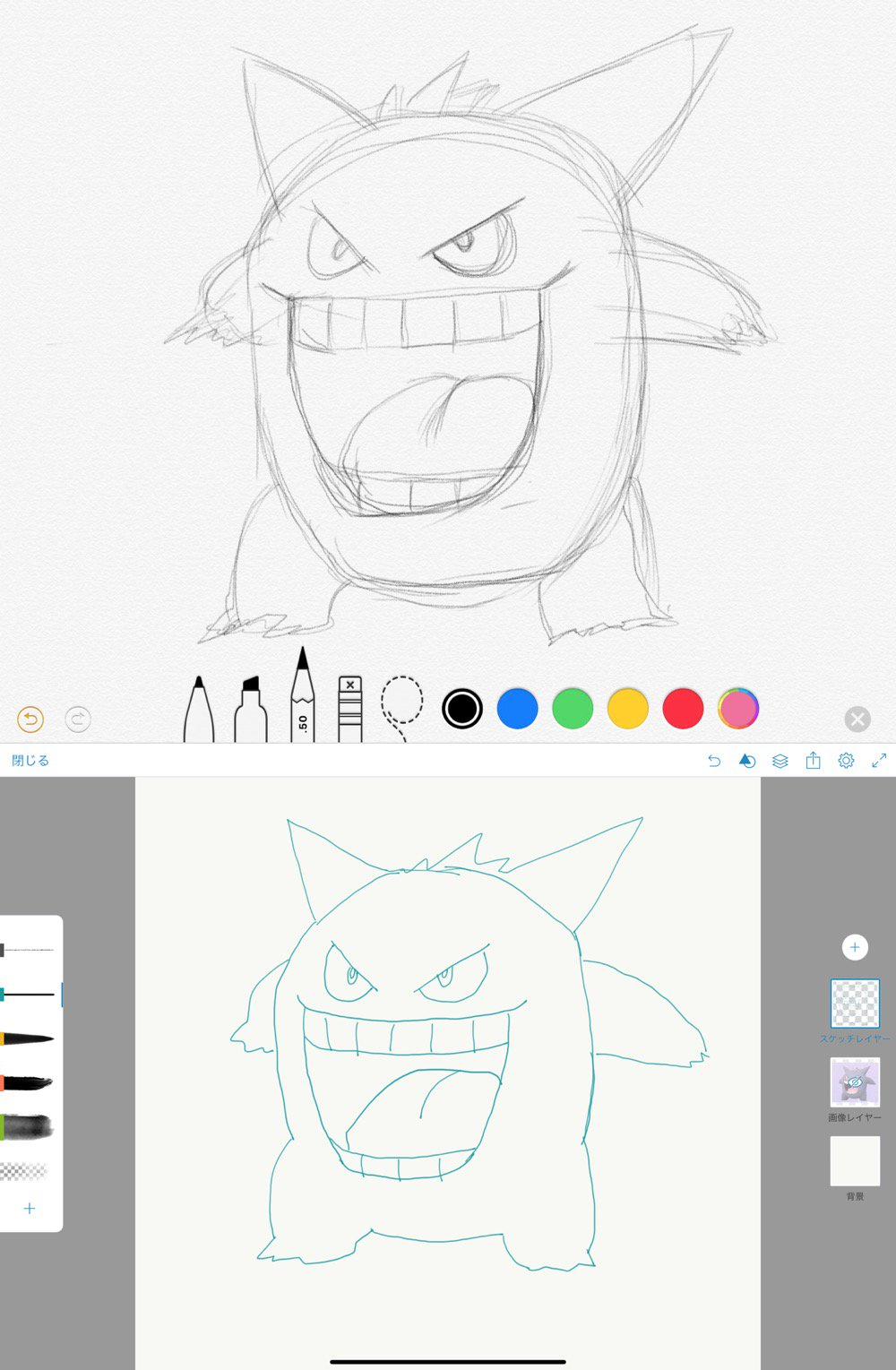ポケモンGOのゲンガーさん。スクショ見て Apple Pencil で描いたのとトレースしたもの。 https://t.co/DLEeSkXcGf
