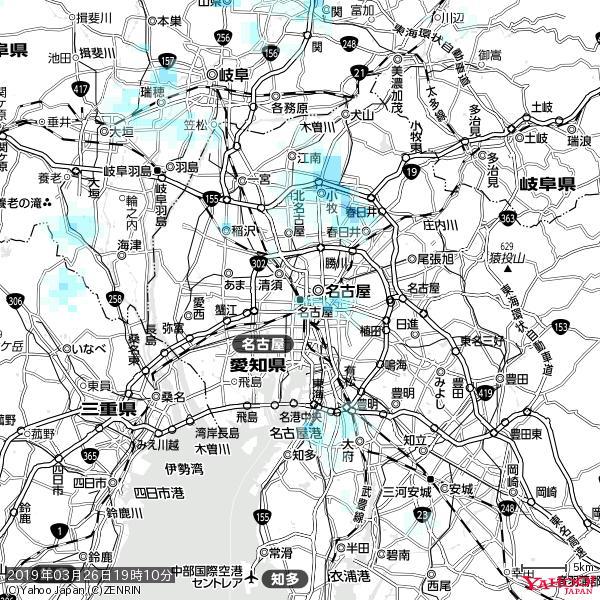 名古屋の天気(雨) 降水強度: 1.05(mm/h)  2019年03月26日 19時10分の雨雲 https://t.co/cYrRU9sV0H #雨雲bot #bot https://t.co/lXgQZMG39u