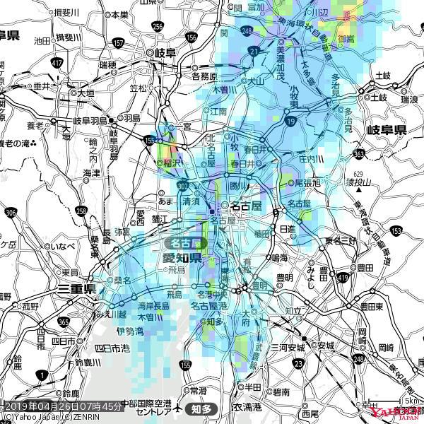名古屋の天気(雨) 降水強度: 8.25(mm/h)  2019年04月26日 07時45分の雨雲 https://t.co/cYrRU9sV0H #雨雲bot #bot https://t.co/yvkFnEQckE