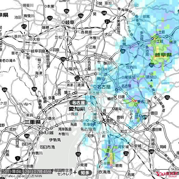 名古屋の天気(雨) 降水強度: 0.55(mm/h)  2019年04月26日 07時45分の雨雲 https://t.co/cYrRU9sV0H #雨雲bot #bot https://t.co/U3cfm5rey1