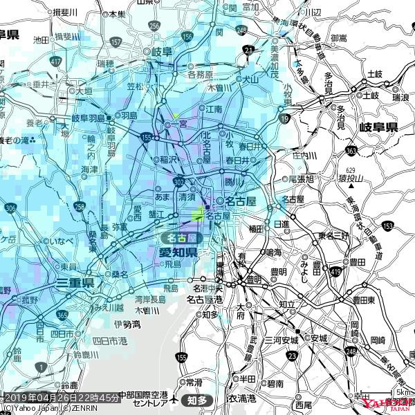名古屋の天気(雨) 降水強度: 9.75(mm/h)  2019年04月26日 22時45分の雨雲 https://t.co/cYrRU9sV0H #雨雲bot #bot https://t.co/T3nB8FhhFm