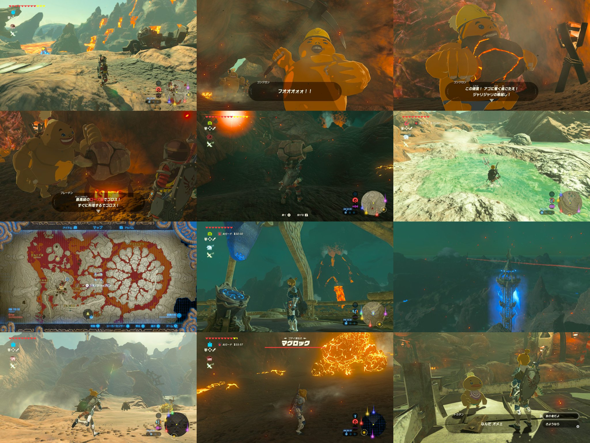 灼熱のゴロンシティ周辺でいろいろがんばる。塔、ロース岩、温泉、マグロック遭遇。 #ゼルダの伝説 #BreathoftheWild #NintendoSwitch https://t.co/YzwVwP1hZn