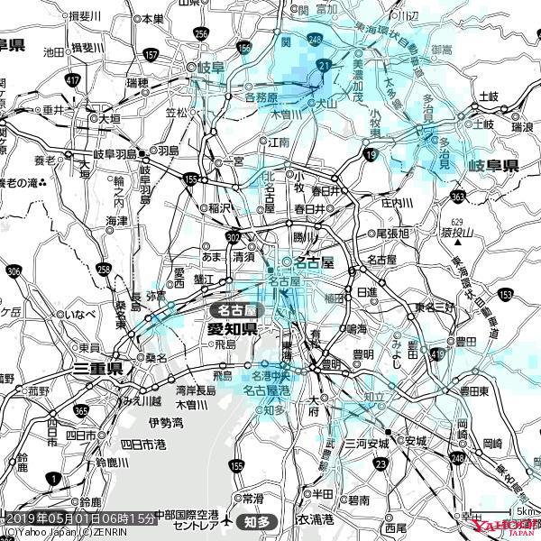 名古屋の天気(雨) 降水強度: 1.45(mm/h)  2019年05月01日 06時15分の雨雲 https://t.co/cYrRU9sV0H #雨雲bot #bot https://t.co/tjUDwkFNaH