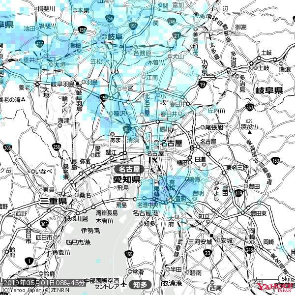名古屋の天気(雨) 降水強度: 1.75(mm/h)  2019年05月01日 08時45分の雨雲 https://t.co/cYrRU9sV0H #雨雲bot #bot https://t.co/DkKmQJHcUf