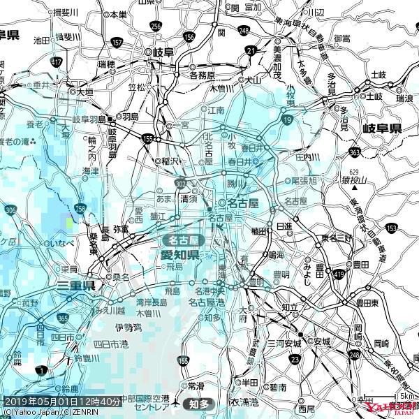 名古屋の天気(雨) 降水強度: 1.25(mm/h)  2019年05月01日 12時40分の雨雲 https://t.co/cYrRU9sV0H #雨雲bot #bot https://t.co/BIbbH43NPV