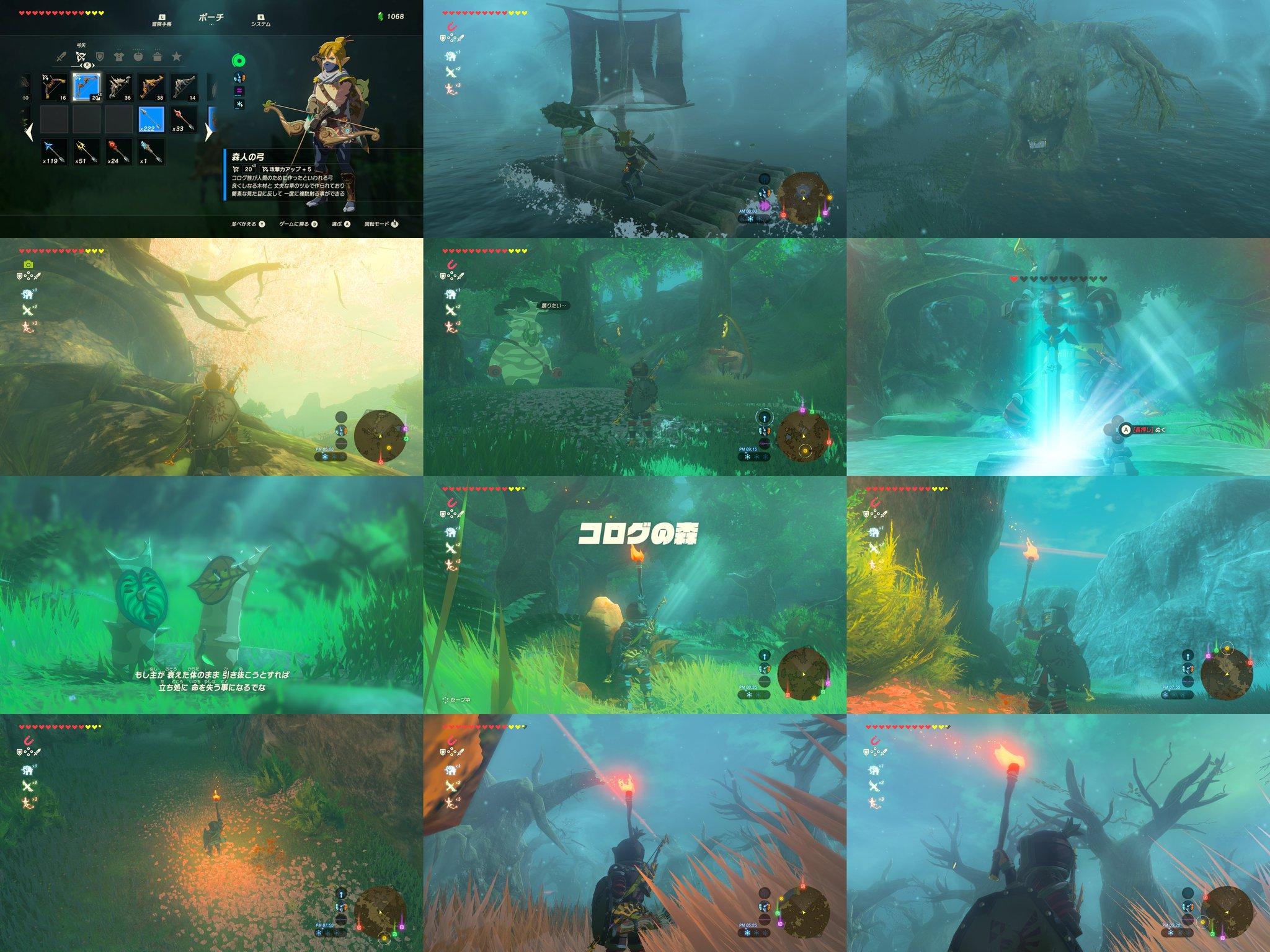 迷いの森、コログの森、踊りたいボックリンさん。 #ゼルダの伝説 #BreathoftheWild #NintendoSwitch https://t.co/0lbYbxHJr3