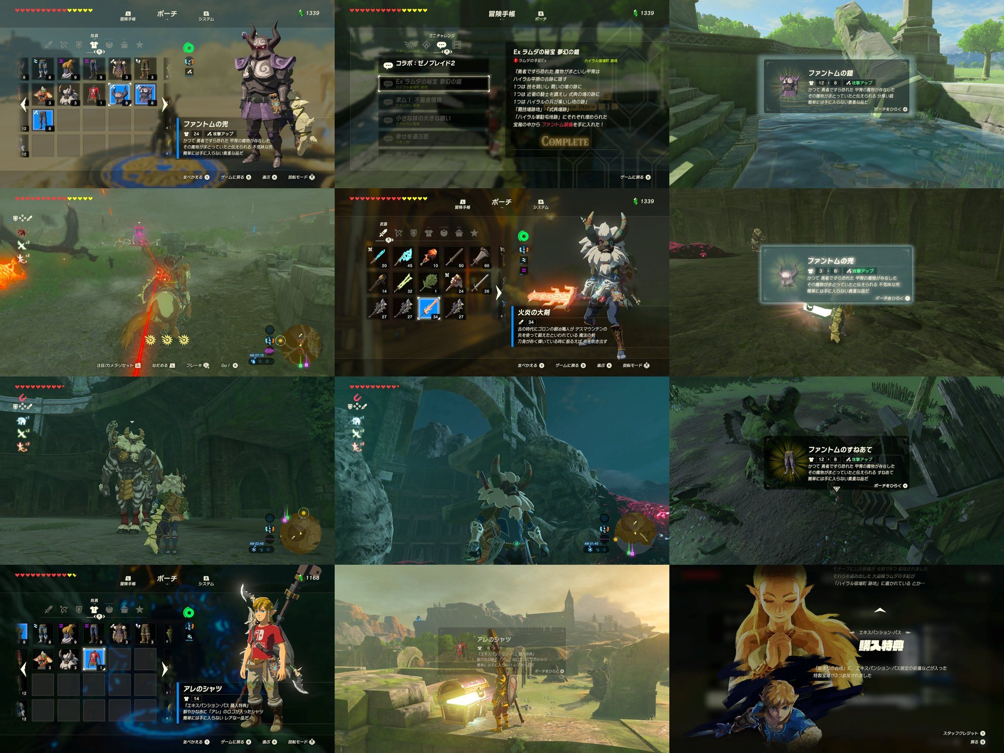 エキスパンション・パス特典を楽しむ(*´∀`*) レアなアレのシャツをゲット。ファントム装備をゲット。馬で走るとガーディアンのビームがわりと当たらないΣ(゚Д゚) ライネルマスクである程度ごまかせる(1回だけ攻撃された)。 #ゼルダの伝説 #BreathoftheWild #NintendoSwitch https://t.co/JkFYmeoWUi