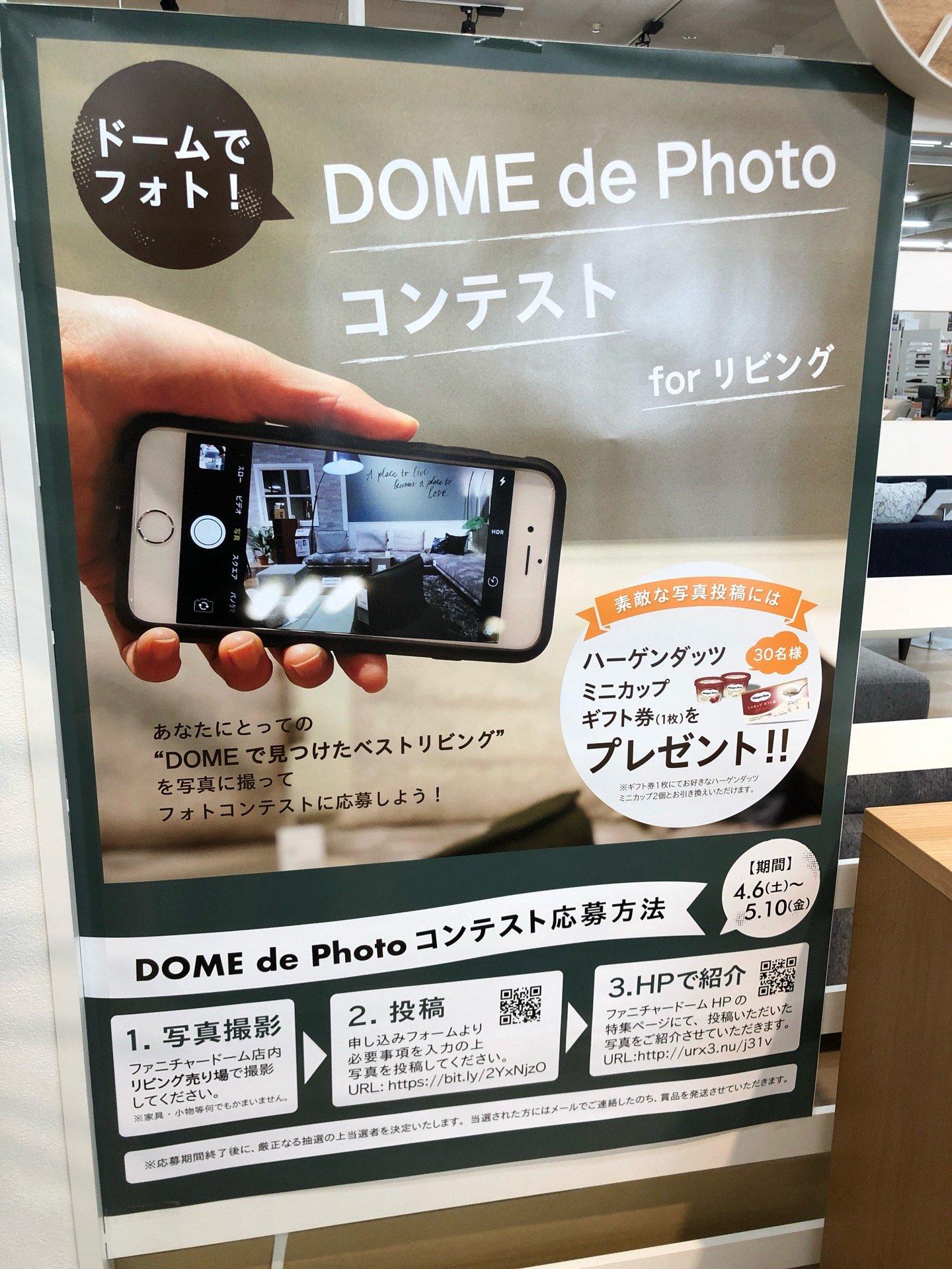 以前は店内撮影禁止だった気がするけど、こういう展開になるとは。 (@ Furniture DOME in 小牧市, 愛知県) https://t.co/ELeyRN0ef8 https://t.co/sCyXFTQNi9