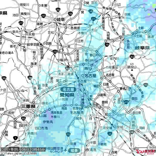 名古屋の天気(雨) 降水強度: 2.63(mm/h)  2019年05月06日 20時45分の雨雲 https://t.co/cYrRU9sV0H #雨雲bot #bot https://t.co/SXK4HMCwgU