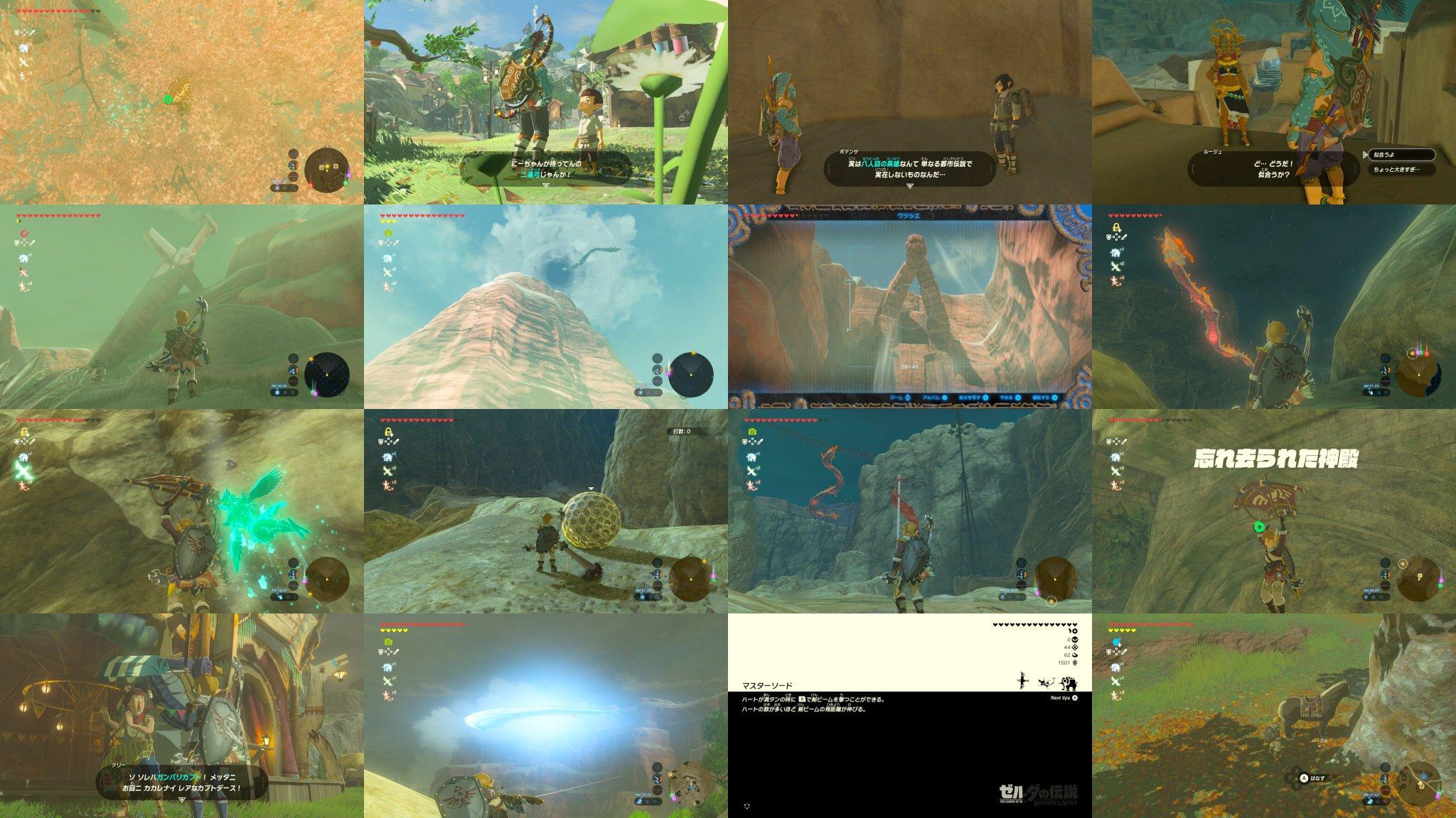 マスターソードで剣ビームとか、画面に見えないパージルさんと話せたり、おっきなゴルフコースとか、おっきな剣とか。 #ゼルダの伝説 #BreathoftheWild #NintendoSwitch https://t.co/dEH5BBpgad