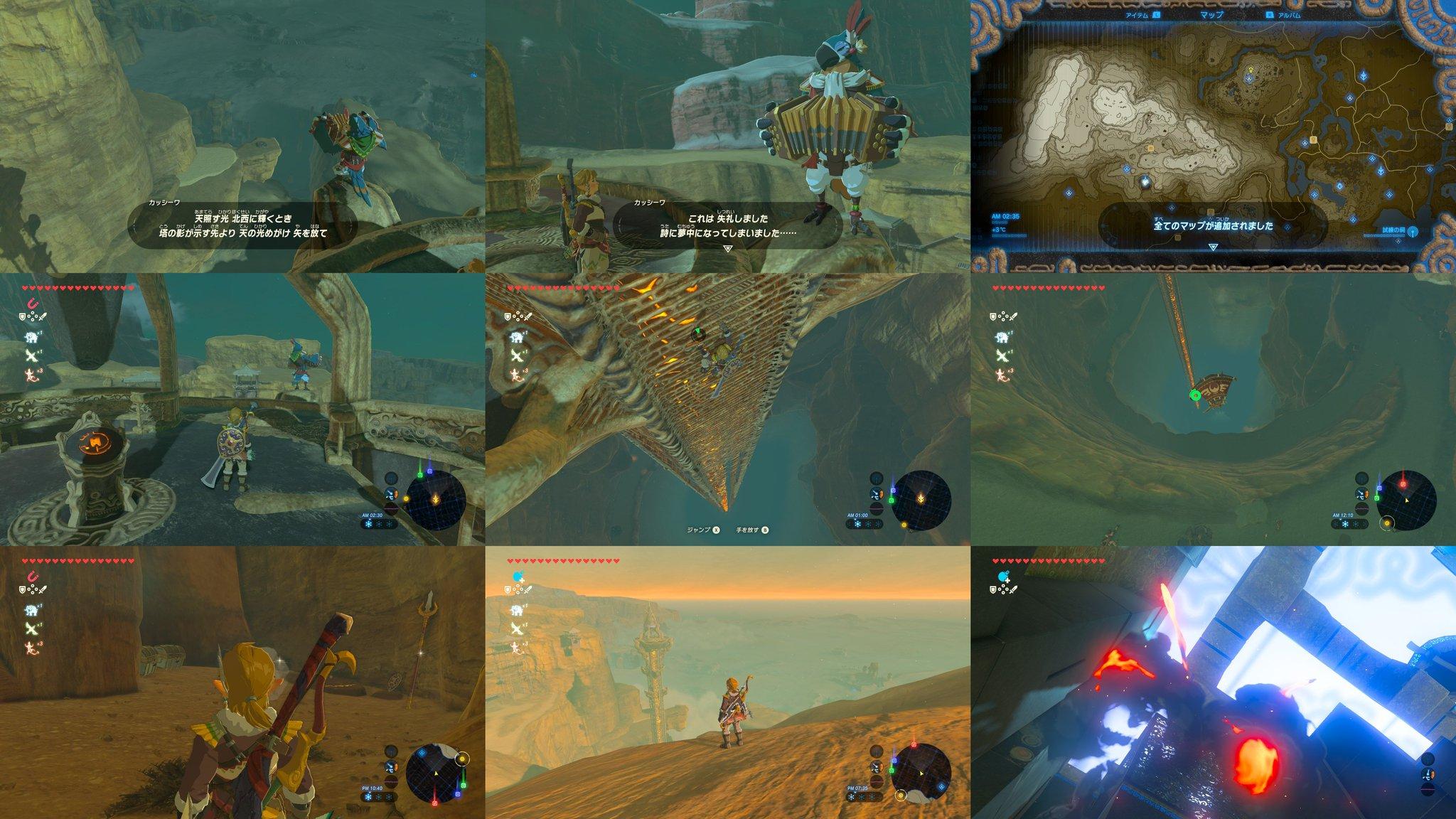 いままでで一番高いというか長い塔だ。ゲルドの塔を制覇して、すべての地図が揃った(∩´∀`)∩ #ゼルダの伝説 #BreathoftheWild #NintendoSwitch https://t.co/OaGyiULWeC
