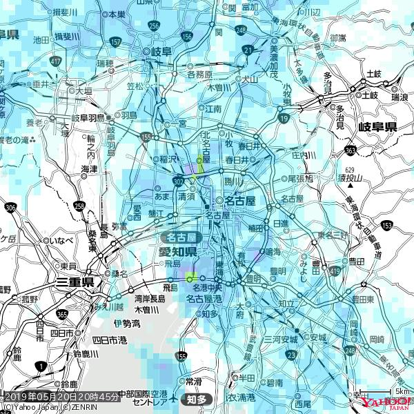 名古屋の天気(雨) 降水強度: 3.38(mm/h)  2019年05月20日 20時45分の雨雲 https://t.co/cYrRU9sV0H #雨雲bot #bot https://t.co/vNBFqFnL7h