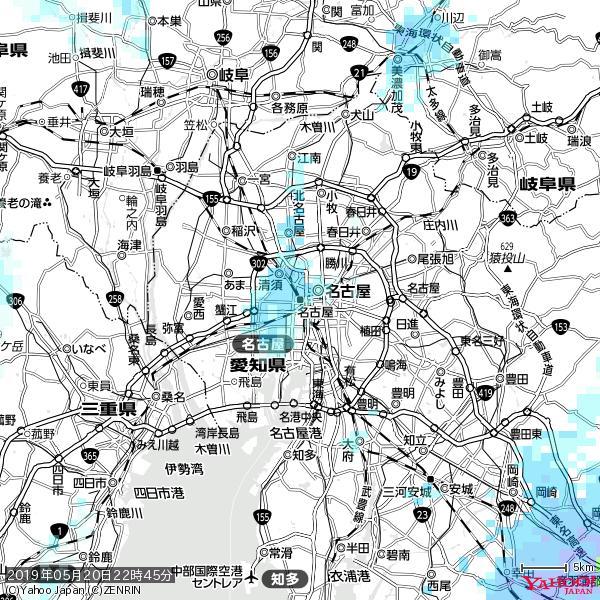 名古屋の天気(雨) 降水強度: 1.75(mm/h)  2019年05月20日 22時45分の雨雲 https://t.co/cYrRU9sV0H #雨雲bot #bot https://t.co/wEDhipyxuL