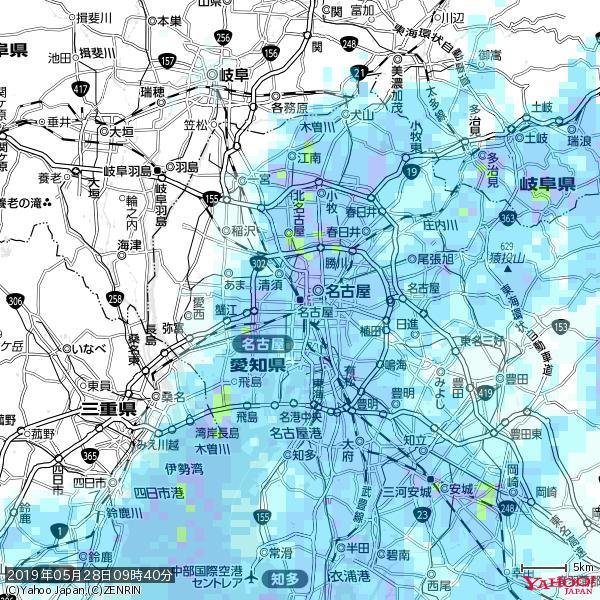 名古屋の天気(雨) 降水強度: 9.75(mm/h)  2019年05月28日 09時40分の雨雲 https://t.co/cYrRU9sV0H #雨雲bot #bot https://t.co/RTtOLAwMYM