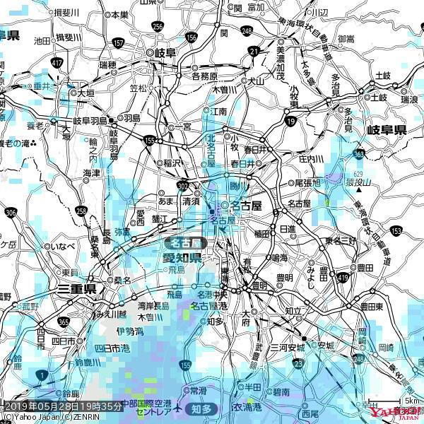 名古屋の天気(雨) 降水強度: 4.63(mm/h)  2019年05月28日 19時35分の雨雲 https://t.co/cYrRU9sV0H #雨雲bot #bot https://t.co/OHeD3PFzcy