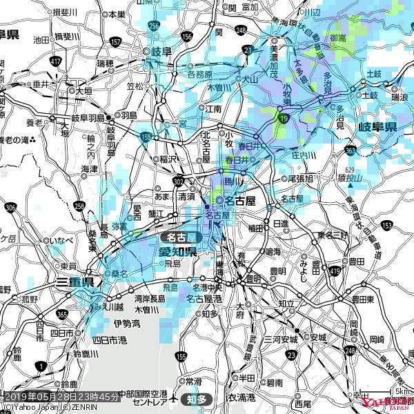 名古屋の天気(雨): やや強い雨 降水強度: 11.50(mm/h)  2019年05月28日 23時45分の雨雲 https://t.co/cYrRU9sV0H #雨雲bot #bot https://t.co/nqn6RXx4Iq