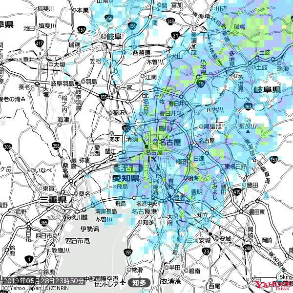 名古屋の天気(雨): 強い雨 降水強度: 29.50(mm/h)  2019年05月28日 23時50分の雨雲 https://t.co/cYrRU9bk99 #豪雨bot #雨雲bot #bot https://t.co/DEpzhkuR2u