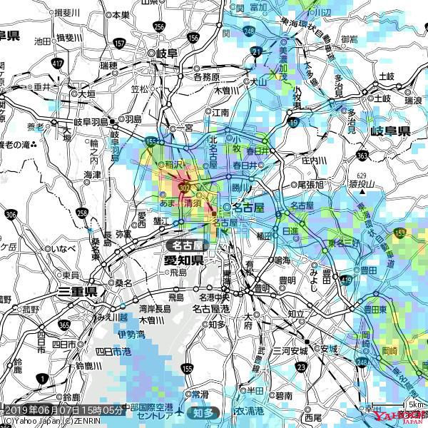 名古屋の天気(雨): 非常に激しい雨 降水強度: 50.50(mm/h)  2019年06月07日 15時05分の雨雲 https://t.co/cYrRU9sV0H #豪雨bot #雨雲bot #bot https://t.co/VI033zHPb3