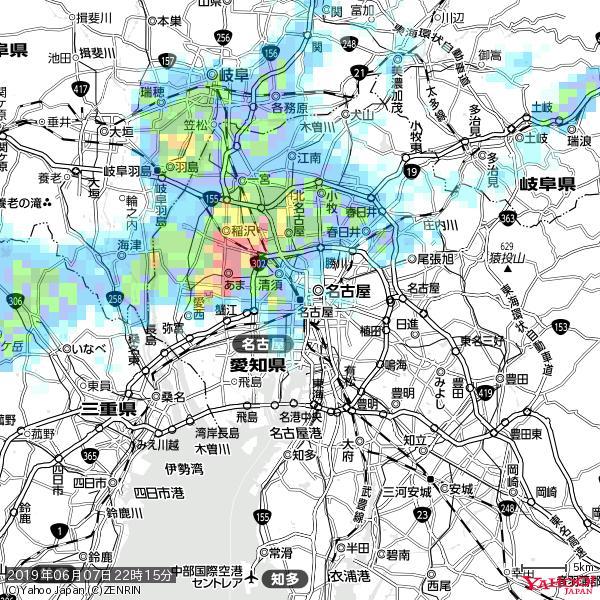 名古屋の天気(雨) 降水強度: 4.63(mm/h)  2019年06月07日 22時15分の雨雲 https://t.co/cYrRU9sV0H #雨雲bot #bot https://t.co/8pGQNW56rd