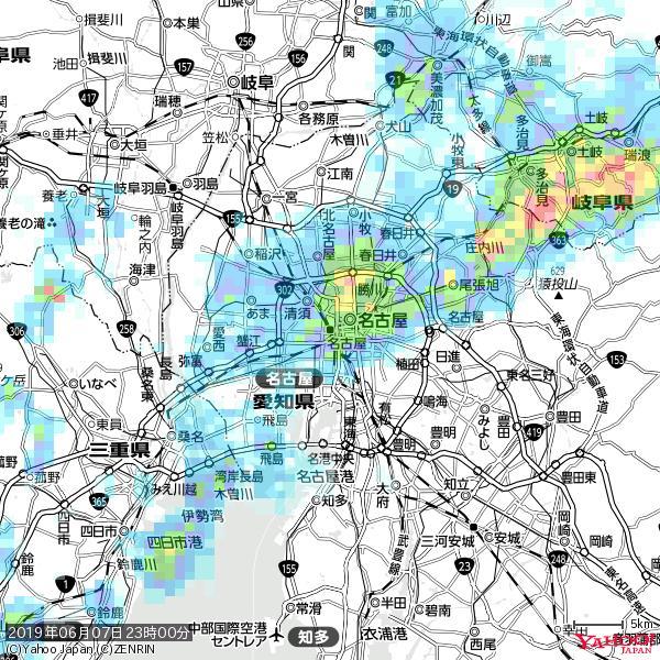 名古屋の天気(雨): やや強い雨 降水強度: 17.50(mm/h)  2019年06月07日 23時00分の雨雲 https://t.co/cYrRU9sV0H #雨雲bot #bot https://t.co/C2RXddp0G1