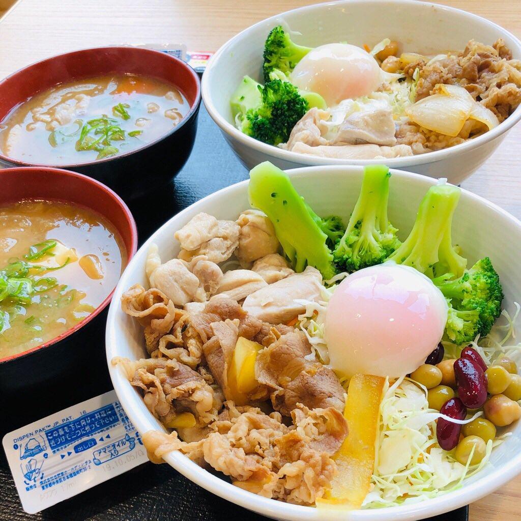 吉野家 ライザップ牛サラダ + 豚汁 https://t.co/JxullIlHns