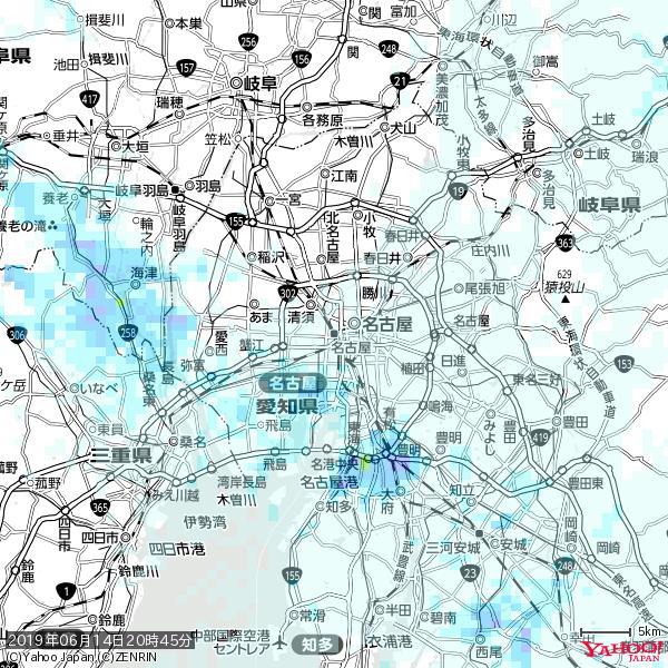 名古屋の天気(雨) 降水強度: 0.95(mm/h)  2019年06月14日 20時45分の雨雲 https://t.co/cYrRU9sV0H #雨雲bot #bot https://t.co/jXYOu9R0W3