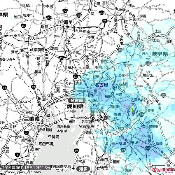 名古屋の天気(雨) 降水強度: 2.88(mm/h)  2019年06月15日 12時15分の雨雲 https://t.co/cYrRU9sV0H #雨雲bot #bot https://t.co/3CrileksvL