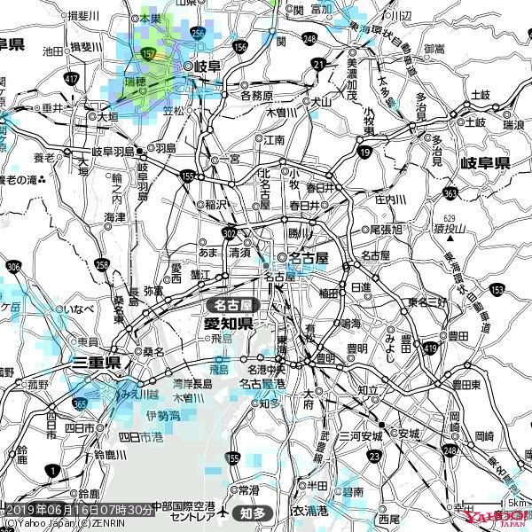 名古屋の天気(雨) 降水強度: 0.35(mm/h)  2019年06月16日 07時30分の雨雲 https://t.co/cYrRU9sV0H #雨雲bot #bot https://t.co/bzCTVLhcK7