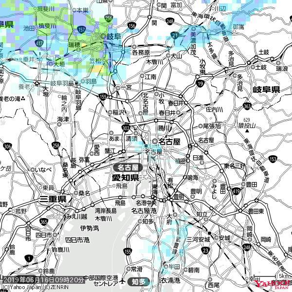 名古屋の天気(雨) 降水強度: 1.25(mm/h)  2019年06月16日 09時20分の雨雲 https://t.co/cYrRU9sV0H #雨雲bot #bot https://t.co/WOIUPbFtad