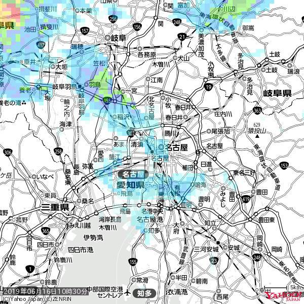 名古屋の天気(雨) 降水強度: 1.75(mm/h)  2019年06月16日 10時30分の雨雲 https://t.co/cYrRU9sV0H #雨雲bot #bot https://t.co/sjNOkHT0nx