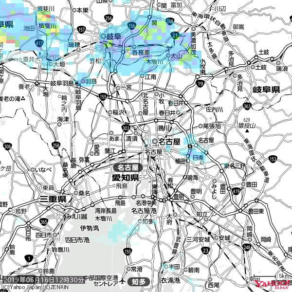 名古屋の天気(雨) 降水強度: 0.75(mm/h)  2019年06月16日 12時30分の雨雲 https://t.co/cYrRU9sV0H #雨雲bot #bot https://t.co/AwdsERxcr1