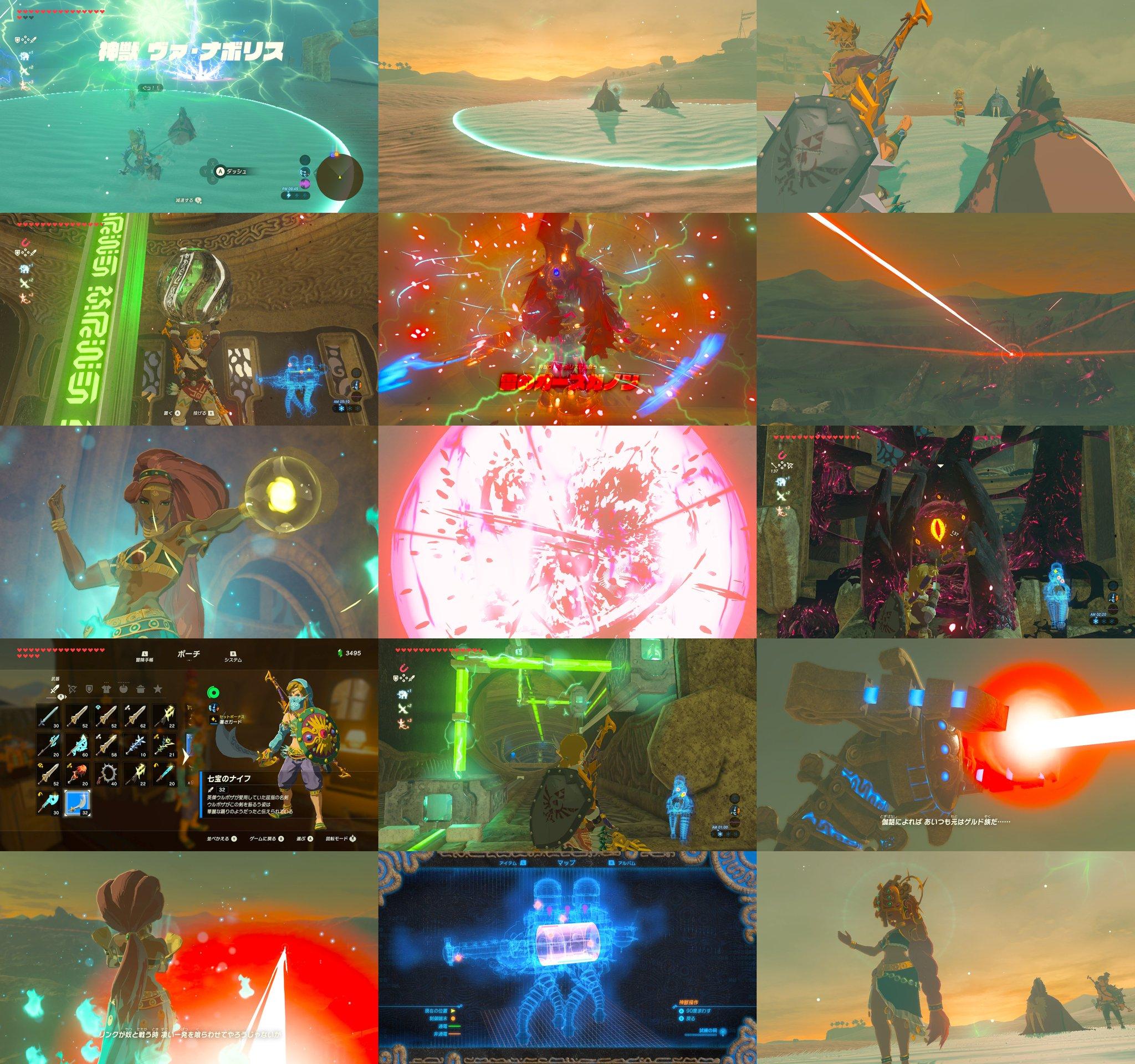 雷の神獣 ヴァ・ナボリスと雷のカースガノンを撃破。これでやっと4体の神獣をクリアだ(∩´∀`)∩ #ゼルダの伝説 #BreathoftheWild #NintendoSwitch https://t.co/dKxPx6vAzY