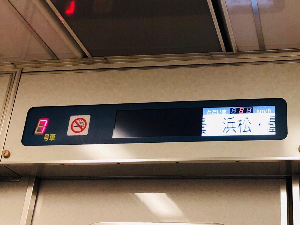 名鉄の速度表示。電光掲示板みたいなの文字が5文字ぐらいまでしか表示されない。 https://t.co/u1r0oUKif3