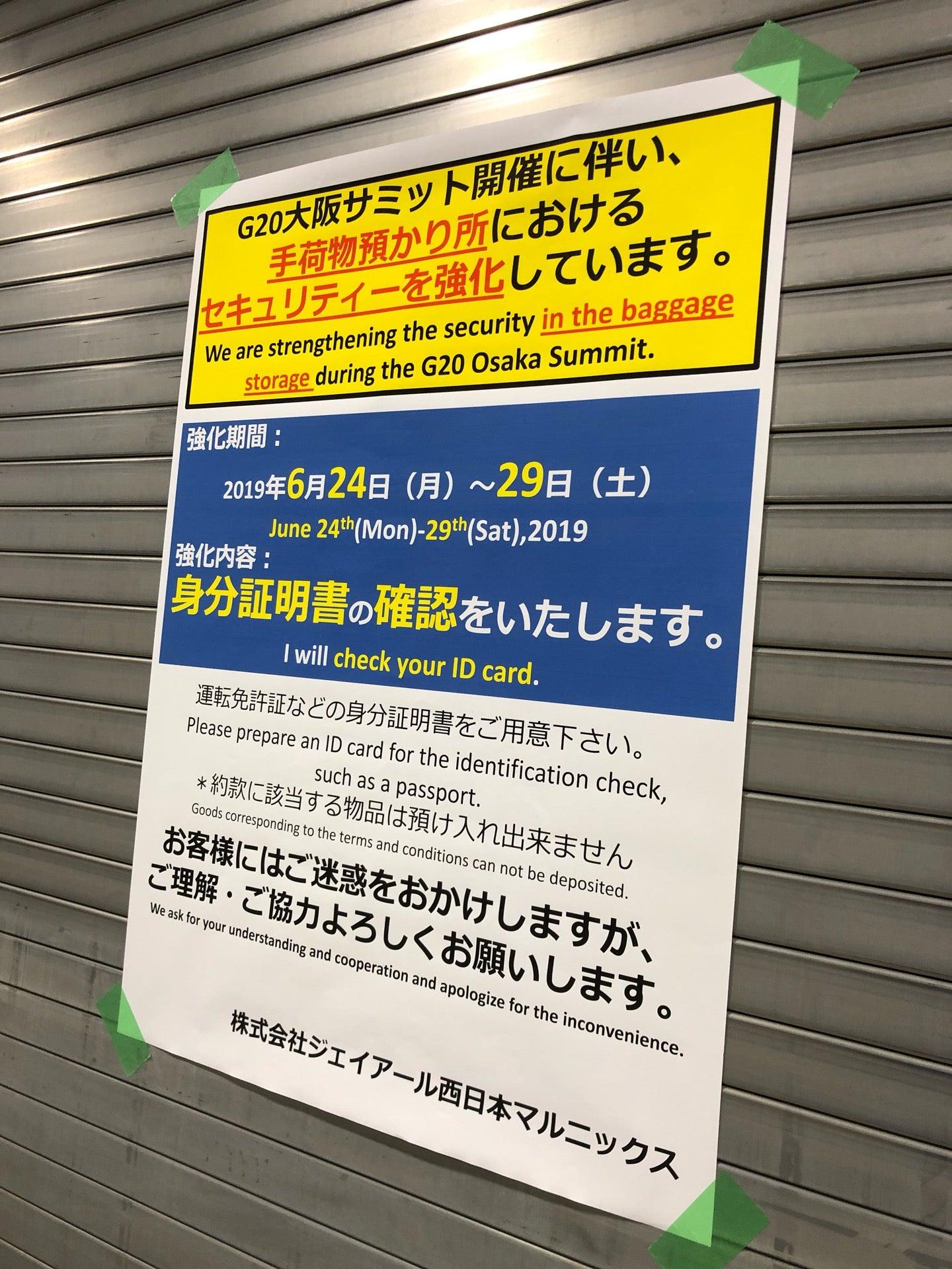 G20大阪サミットでコインロッカーは使えない。 (@ 大阪駅 in 大阪市, 大阪府) https://t.co/6AJNoUSHzA https://t.co/ZMNeZ4Esiq