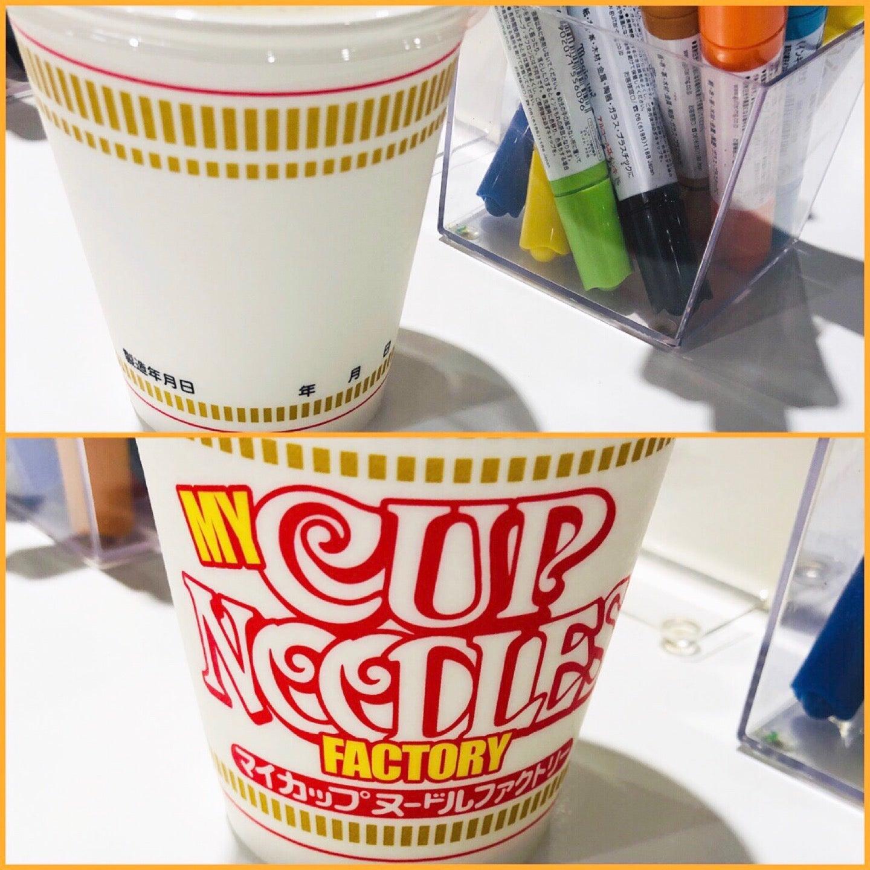 My Cup Noodle Factory (@ カップヌードルミュージアム 大阪池田 in 池田市, 大阪府) https://t.co/j8y97Jlsa3 https://t.co/YM1fxfajSr