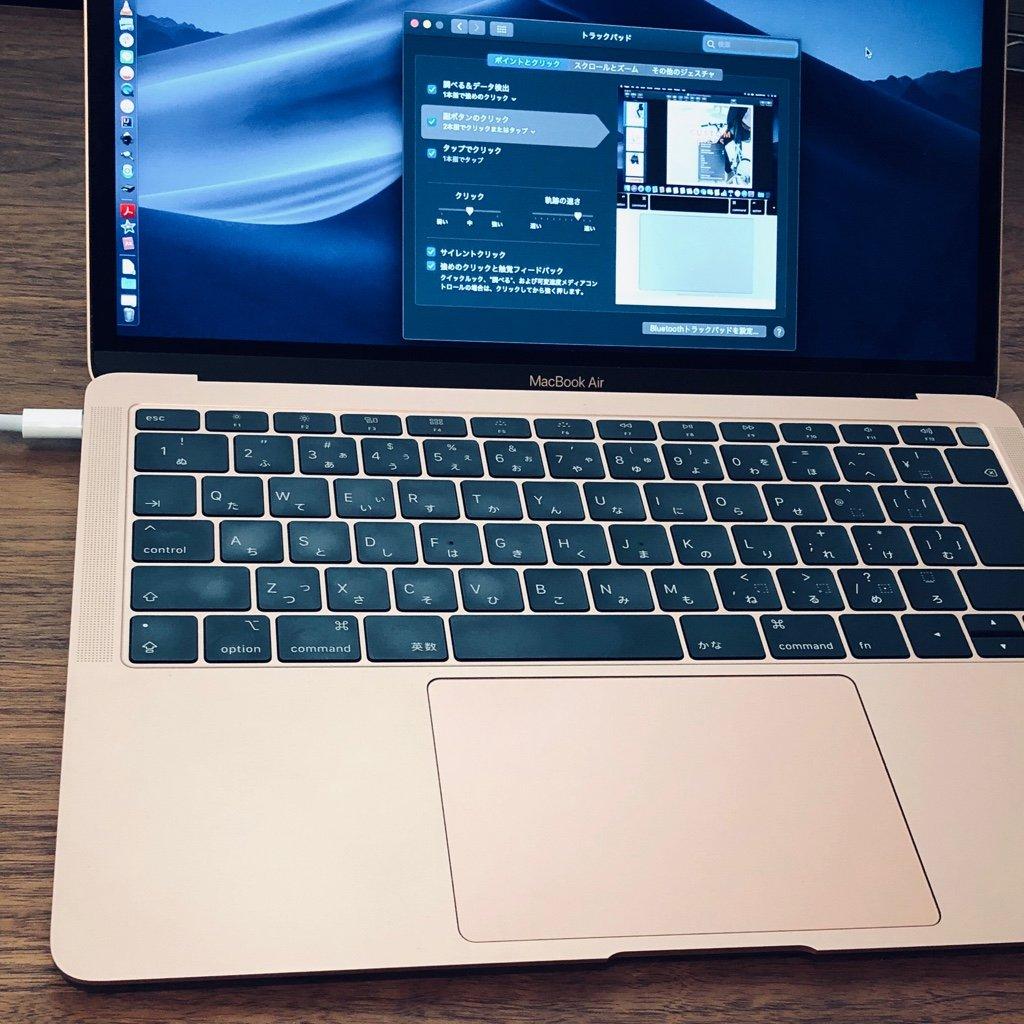 MacBook Air 2018 の感圧タッチトラックパッドがぜんぜんフィードバックしなくなってしまった問題、電源ON直後に command + option + p + r を同時に押しっぱなしにして NVRAM のリセットで直ったみたい。押すとカチョカチョポコポコ的な触覚フィードバックが戻ってきた。 https://t.co/Pxw8JD9HgX