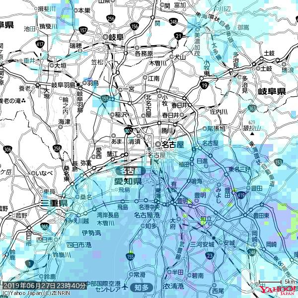 名古屋の天気(雨) 降水強度: 0.85(mm/h)  2019年06月27日 23時40分の雨雲 https://t.co/cYrRU9sV0H #雨雲bot #bot https://t.co/j2ikWxYQ08