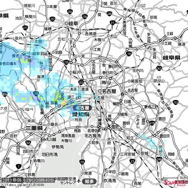 名古屋の天気(雨) 降水強度: 1.45(mm/h)  2019年06月28日 08時40分の雨雲 https://t.co/cYrRU9sV0H #雨雲bot #bot https://t.co/BRmilWZNTI