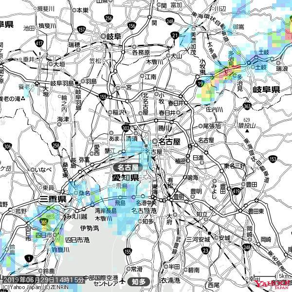 名古屋の天気(雨) 降水強度: 0.85(mm/h)  2019年06月29日 14時15分の雨雲 https://t.co/cYrRU9sV0H #雨雲bot #bot https://t.co/7uThg62Y2R