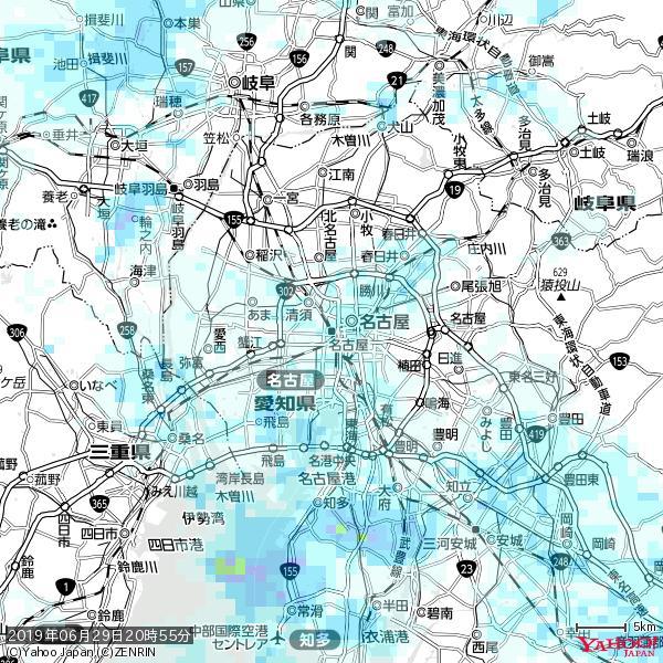名古屋の天気(雨) 降水強度: 1.25(mm/h)  2019年06月29日 20時55分の雨雲 https://t.co/cYrRU9sV0H #雨雲bot #bot https://t.co/J75PlHo4N7