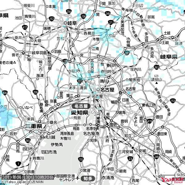 名古屋の天気(雨) 降水強度: 0.95(mm/h)  2019年06月30日 10時20分の雨雲 https://t.co/cYrRU9sV0H #雨雲bot #bot https://t.co/b7lO2r2raD