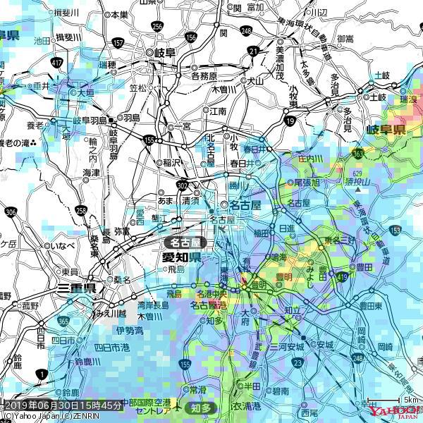 名古屋の天気(雨) 降水強度: 1.15(mm/h)  2019年06月30日 15時45分の雨雲 https://t.co/cYrRU9sV0H #雨雲bot #bot https://t.co/0UU8t9hgBA