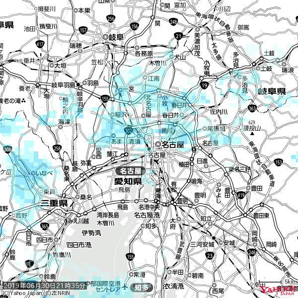 名古屋の天気(雨) 降水強度: 1.45(mm/h)  2019年06月30日 21時35分の雨雲 https://t.co/cYrRU9sV0H #雨雲bot #bot https://t.co/XdZtlVju8h
